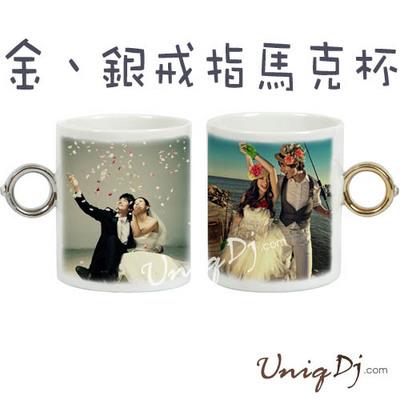 金、銀色戒指造型單杯馬克杯